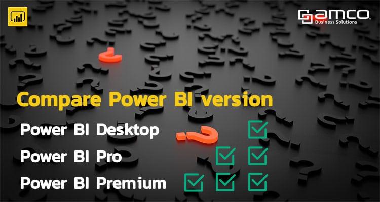 เปรียบเทียบการใช้งาน Power BI แต่ละเวอร์ชัน